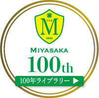 宮坂建設工業100年ライブラリー