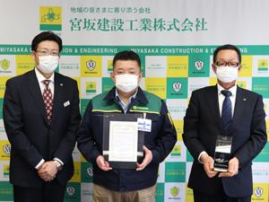 日本 会社 株式 建 日立 機